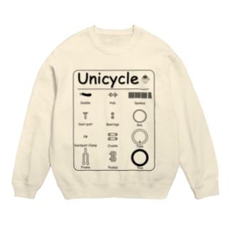 Unicycle Parts Sweats