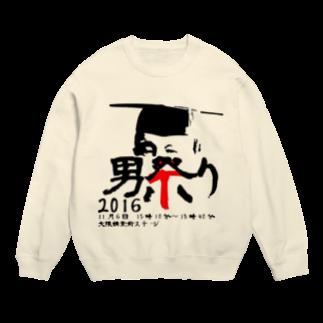 早稲田大学男祭り2016実行委員会の男祭り2016 渾身 Sweats
