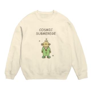 COSMIC SUBMERGE Sweats