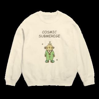 acoskeのCOSMIC SUBMERGE Sweats
