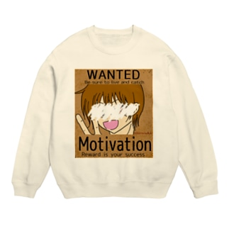 WANTED Motivation Sweats
