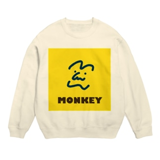 MONKEY Sweats