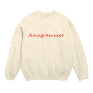 Amagrammer Sweats