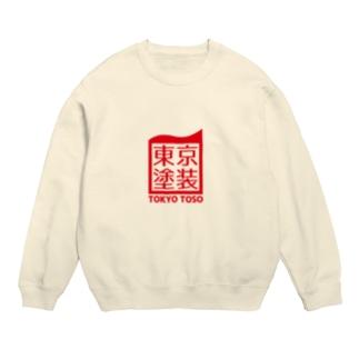 東京塗装 Sweats