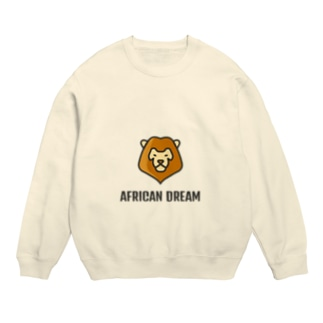 African Dream Sweats