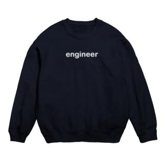 engineer Sweats