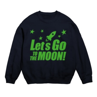 Let's go to the moon! Sweats