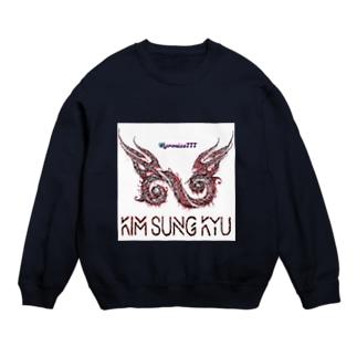 Kim Sungkyuロゴ Sweats