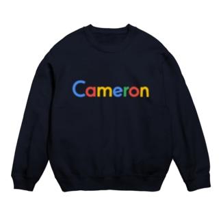 Cameron  style Sweats