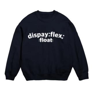 display:flex; Sweats