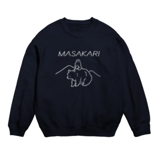MASAKARI (koi) Sweats