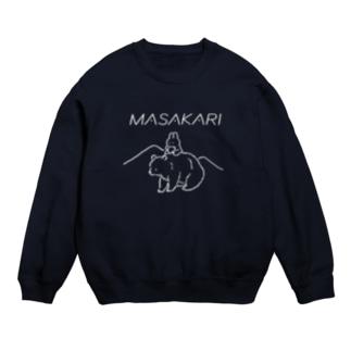 MASAKARI (koi) Sweat