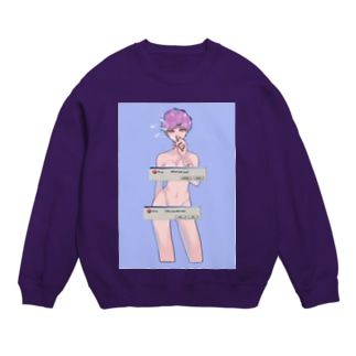 cigarette girl sweat 2 Sweats