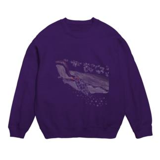 鯨 Sweats