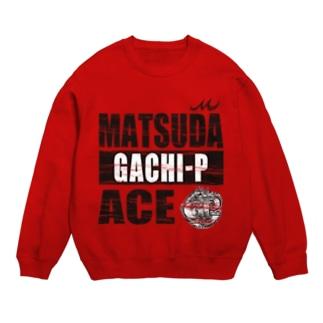 MATSUDA ACE ver2 Sweats