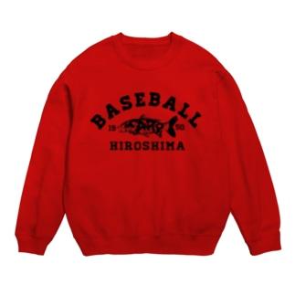 HIROSHIMA BASEBALL  Sweats