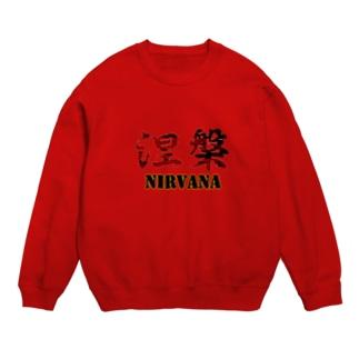 Kanji -NIRVANA- (RED) Sweats
