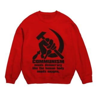 COMMUNISM Sweats