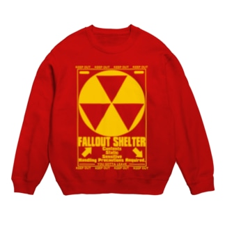Fallout_Shelter Sweats