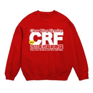 70年代 昭和歌謡 CRF Sweats
