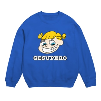 GESUPERO Sweats