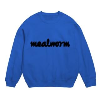 mealworm black Sweats
