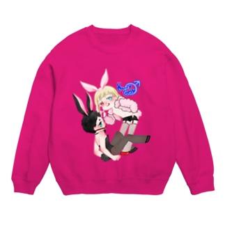 Bunny B♡y Sweats