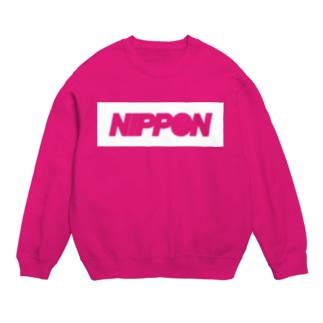 NIPPON2 Sweats