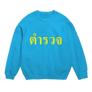 タイ語・警察 Sweats