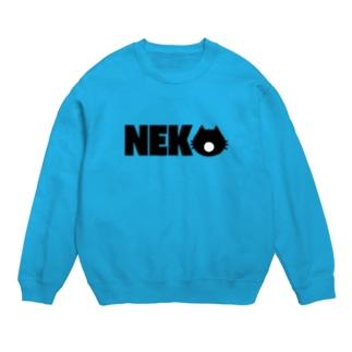 NE-KO2 Sweats