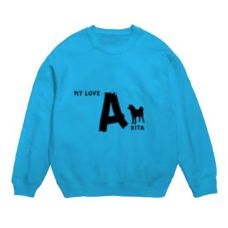 MY LOVE AKITA(秋田犬) Sweats