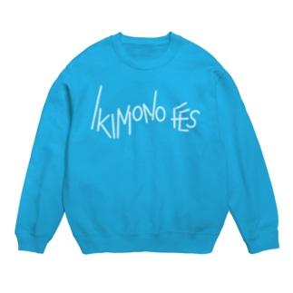 IKIMONO FES '21 Sweats
