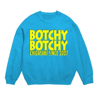 BOTCHY BOTCHY BASIC LOGO (YB) Sweats