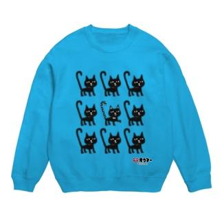 しっぽピーン 黒猫ちゃんマウンテン Sweats