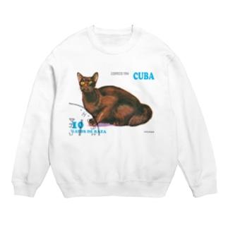 キューバの切手・猫切手 スウェット
