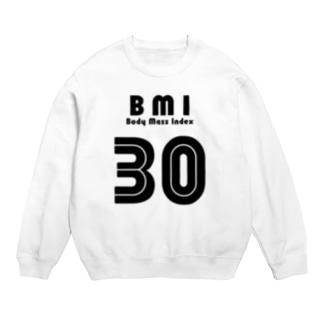 BMI30 Sweats