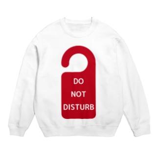 DO NOT DISTURB Sweats