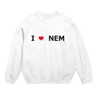 I Love NEM Sweats
