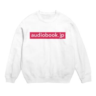 audiobook.jp Sweats