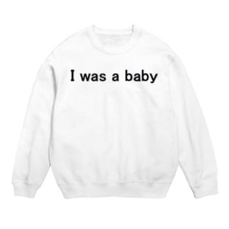 昔は赤ちゃん Sweats
