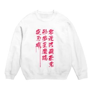 レディオハートJAM☆MARI-Zwei公式シャツ(赤文字) スウェット