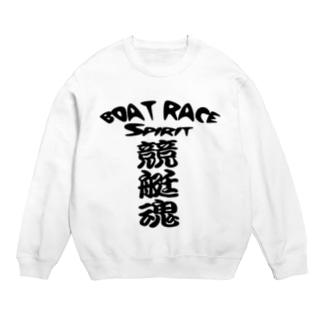 競艇魂  BOAT RACE  spirit  スウェット