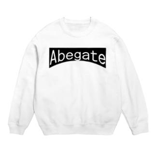 Abegate Sweats
