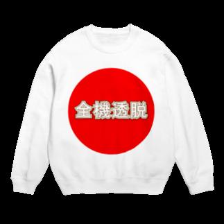 "FUCHSGOLDの禅語:全機透脱 Zen word ""Zenkitoudatsu""/Japan Sweats"