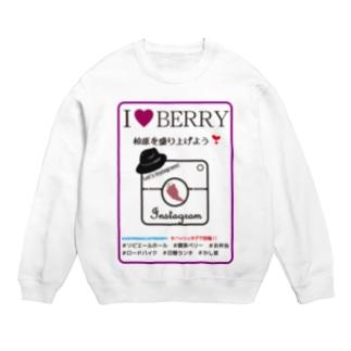 I LOVE CAFE BERRY - INSTAGRAM Sweats