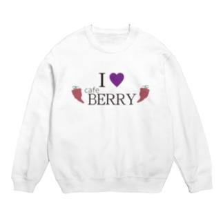 I LOVE CAFE BERRY Sweats