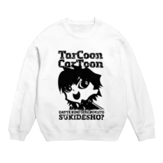 Tarcoon Cartoon Sweats