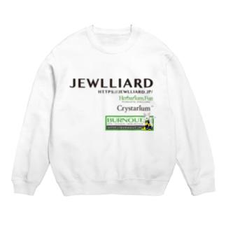 jewlliard logos Sweats