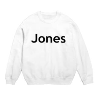 Jones Sweats