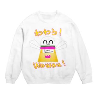 VeryBigわわうwawau(^^) Sweats